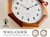 八角形デザイン・木製インテリア壁掛け電波時計