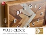 ネイティブデザイン・インテリア壁掛け電波時計