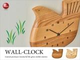 バードモチーフ・北欧テイスト壁掛け時計(音なしスイープ針)