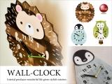 アニマルデザイン・インテリア壁掛け時計(音なしスイープ針)