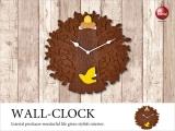 小鳥&木モチーフ・壁掛け振り子時計(音なしスイープ針)