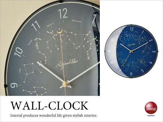 12星座デザイン・インテリア壁掛け時計(音なしスイープ針)