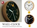 宇宙モチーフ・インテリア壁掛け振り子時計(音なしスイープ針)
