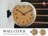 両面時計!ウッド調がお洒落な掛け&置き時計(音なしスイープ針)