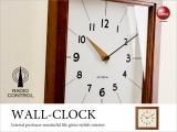 スクエア型・木製インテリア壁掛け電波時計(ブラウン)