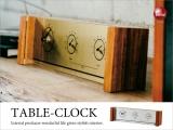 湿度計&温度計付き・置き時計(音なしスイープ針)