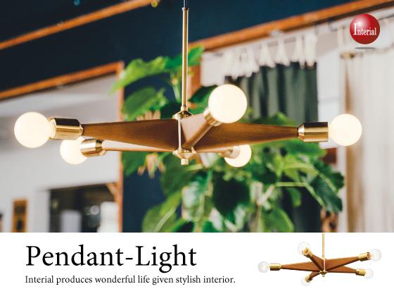 ウッド&ゴールド・5灯ペンダントライト(直径76cm)