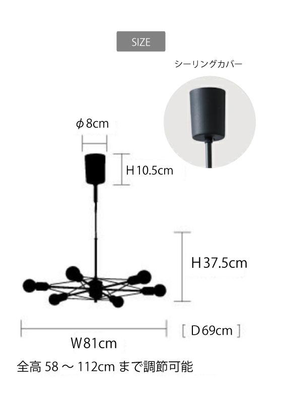 ゴールド&スチール製・6灯ペンダントライト(直径81cm)