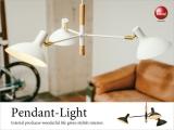 北欧テイスト・3灯ペンダントライト(LED電球対応)