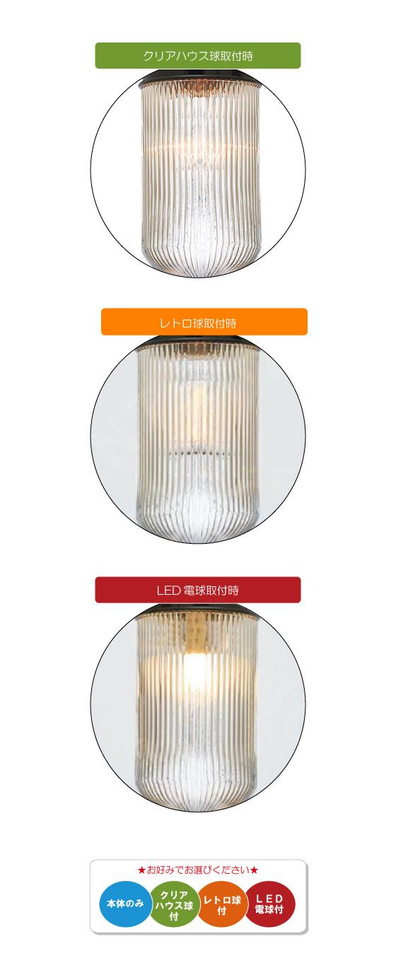 ストライプデザイン・1灯ペンダントライト(LED電球対応)