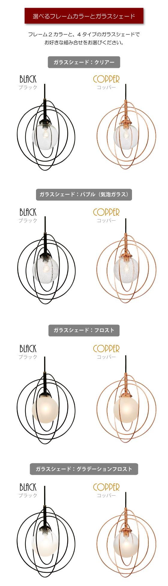 ハイデザイン・1灯ペンダントライト(LED電球対応)