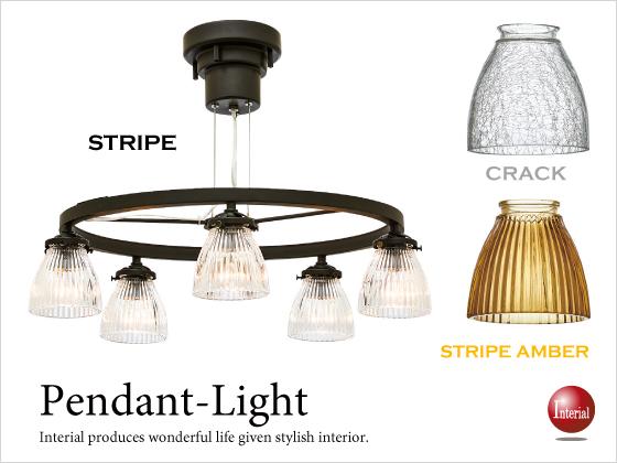 加工ガラス・レトロ風5灯ペンダントライト(LED電球対応)