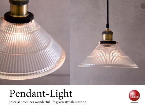ヴィンテージ風・ガラス製1灯ペンダントライト(LED電球対応)