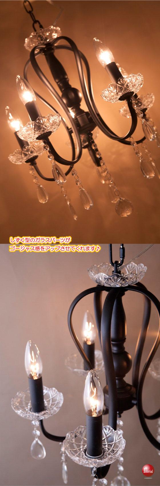 シンプルデザイン・5灯シャンデリア(LED電球対応)ブラック