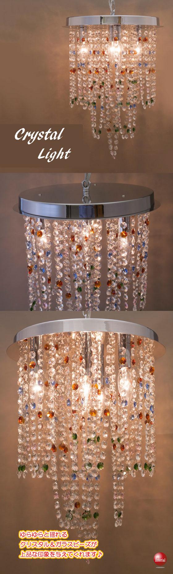 クリスタルガラス製・ゴージャス4灯ペンダントライト(LED電球対応)