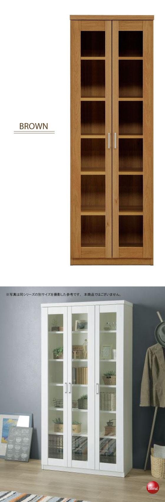 幅60cm×高さ180cm・UVカットガラス製ブックシェルフ(日本製・完成品)開梱設置サービス付き
