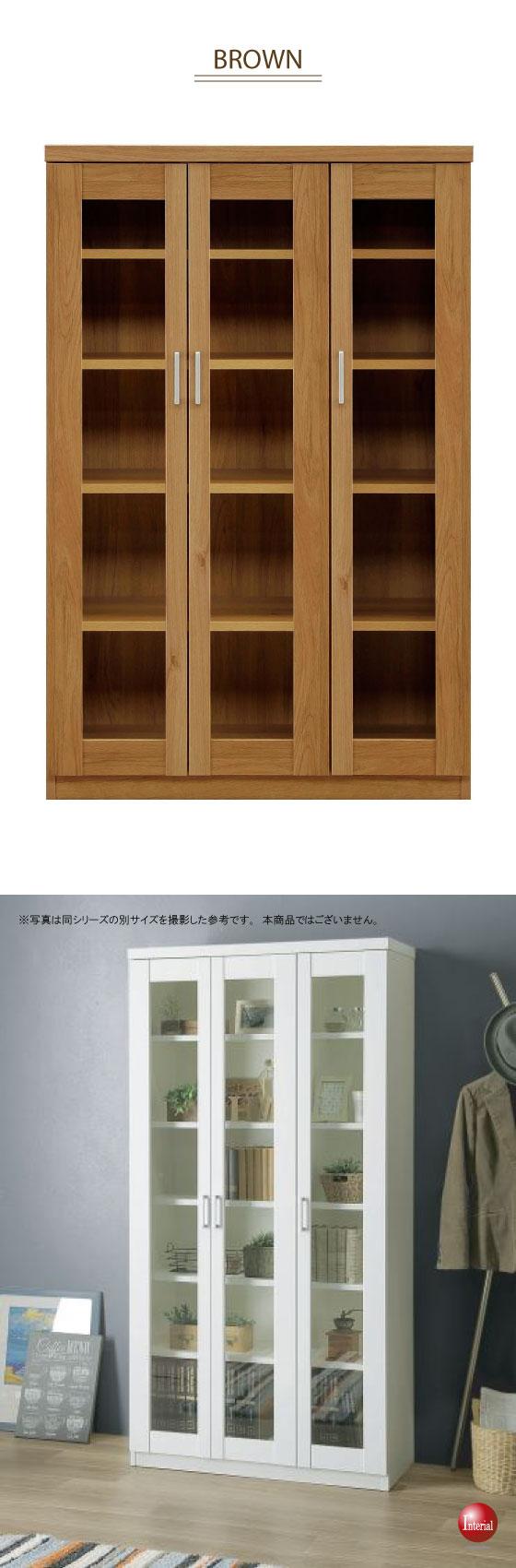 幅90cm×高さ140cm・UVカットガラス製ブックシェルフ(日本製・完成品)開梱設置サービス付き