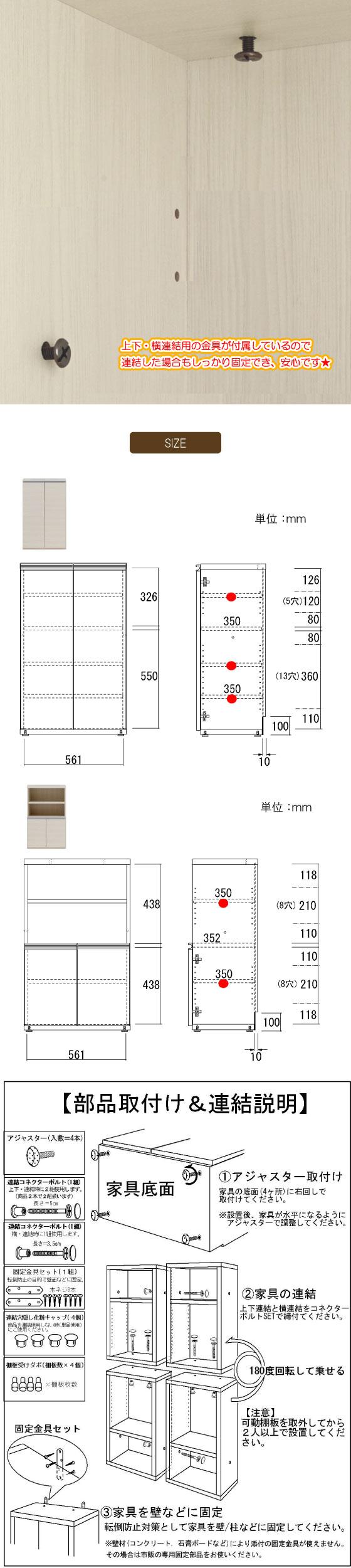幅61cm×高さ192cm・ホワイトウッド柄キャビネット(完成品)