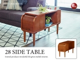 レトロデザイン・天然木製幅28cmサイドテーブル
