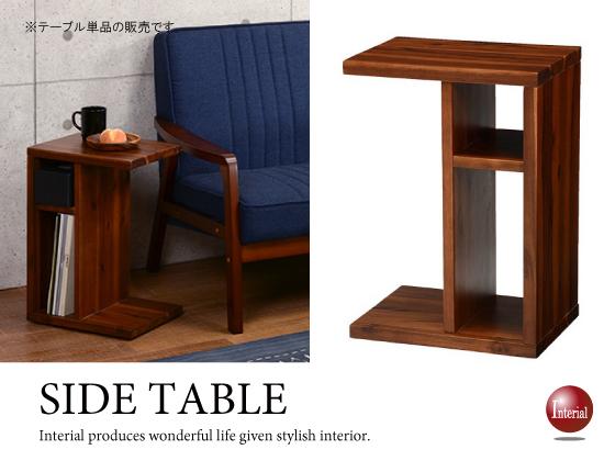 幅35cm・天然木アカシア製サイドテーブル(完成品)