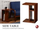 天然木アカシア製・幅35cmサイドテーブル