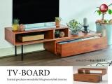 幅107~170cmまで伸長可能!天然木製伸長式テレビボード