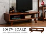モダンテイスト・天然木アカシア製幅100cmテレビボード