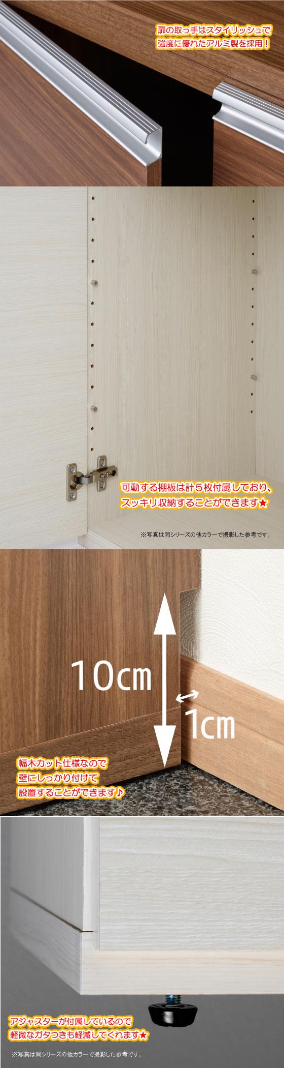 幅61cm×高さ192cm・ウォールナット柄キャビネット(完成品)