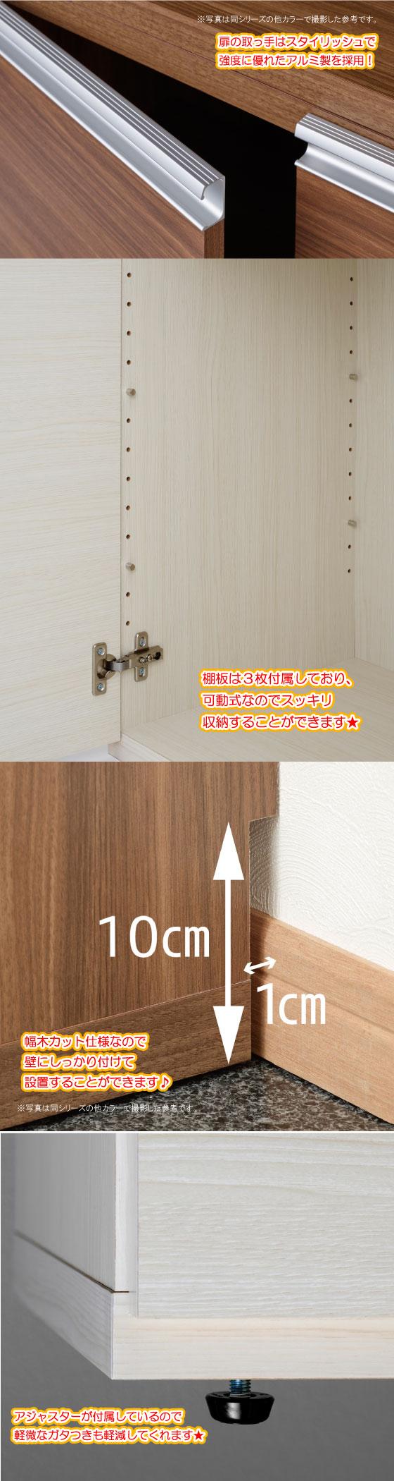 幅61cm×高さ96cm・ホワイトウッド柄キャビネット(完成品)