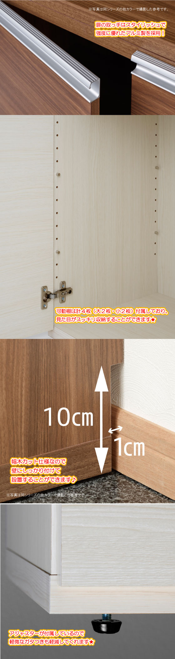 幅90cm×高さ96cm・ホワイトウッド柄キャビネット(完成品)