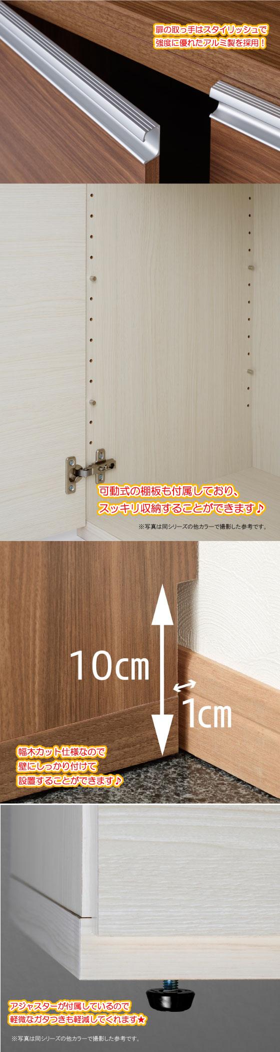 幅90cm×高さ192cm・ウォールナット柄キャビネット(完成品)
