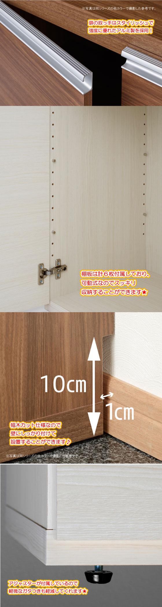 幅75cm×高さ192cm・ホワイトウッド柄キャビネット(完成品)