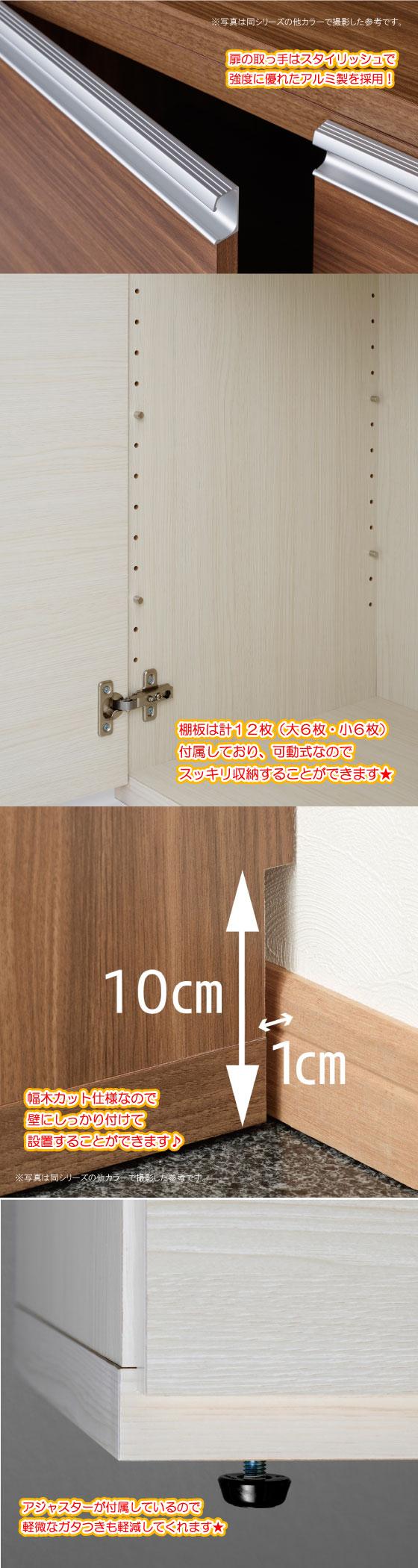 幅90cm×高さ192cm・ホワイトウッド柄キャビネット(完成品)