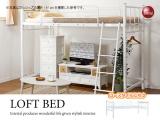 高さ調節可能!スチール製ロフトベッド(最大高さ206.5cm)