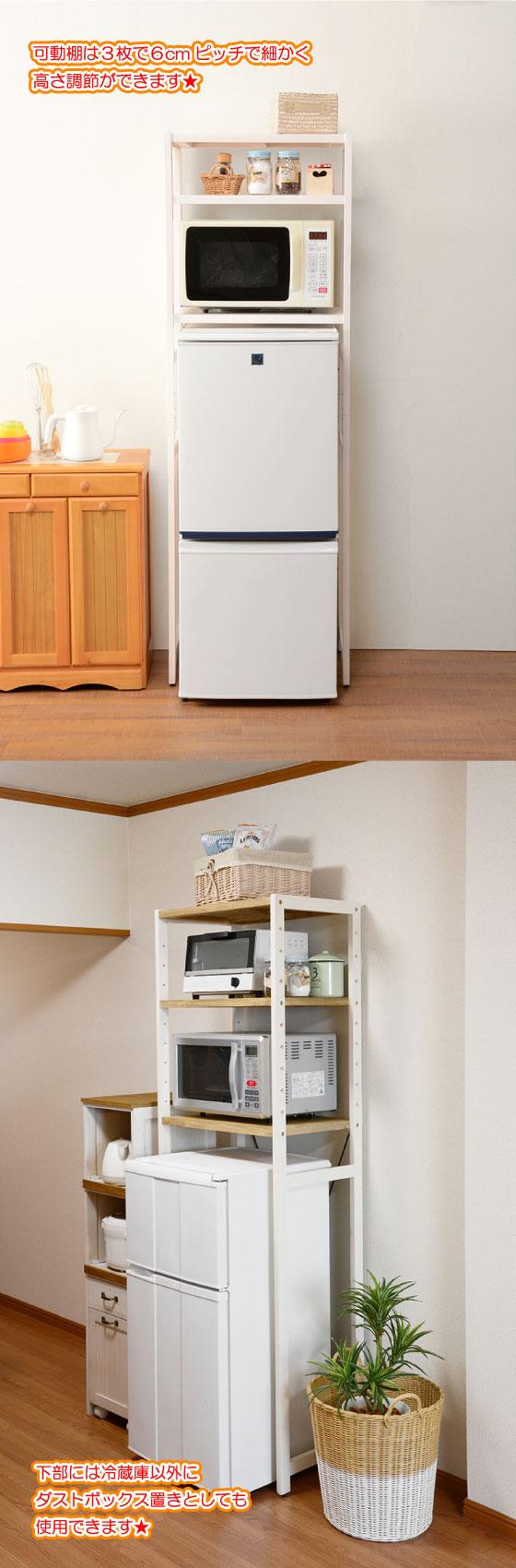 天然木桐製・キッチンラック(高さ調節可能)
