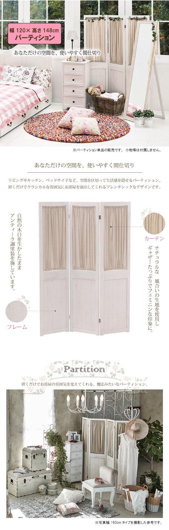 高さ148cm・天然木桐製3連パーティション(完成品)