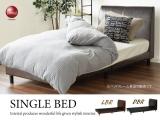 シンプルデザイン・PUレザー製シングルベッド