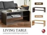 天然木オーク材使用・幅91.5cmリビングテーブル(完成品)