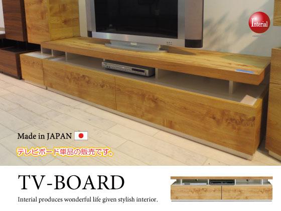 幅180cm・天然木ホワイトオーク無垢製テレビ台(日本製・完成品)