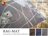 節約&節電できる!曲線ラインモダンラグ(190cm×190cm)正方形