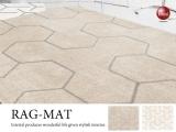 綺麗な空気を作る!幾何学デザインラグ(190cm×190cm)正方形