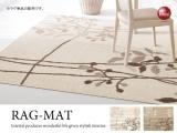 防ダニ&抗菌・国産リーフデザインラグ(190cm×190cm)正方形