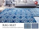 ゴブラン織り・北欧デザインラグ(190cm×190cm)正方形