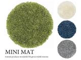 4色から選べる!シンプルデザイン円形ミニマット(直径45cm)日本製
