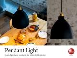 ブラック&ゴールド・スチール製1灯ペンダントライト(LED対応)