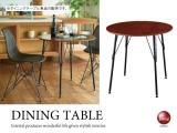 天然木オーク材突板採用・幅80cm円形テーブル