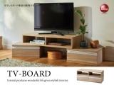 平面&コーナー両用!伸張式テレビボード(幅101cm~182cm)完成品