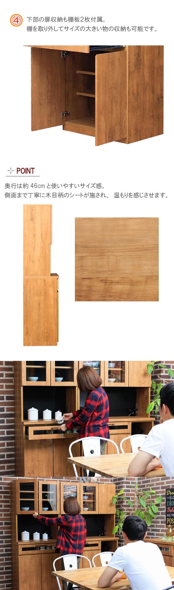 ヴィンテージ調・木目柄幅70cmキッチンボード(完成品/日本製)