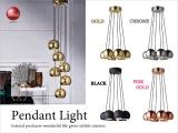 ボール型シェード・スチール製6灯ペンダントライト(LED電球対応)