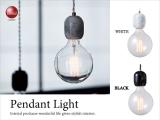 スチール&大理石製1灯ペンダントライト(LED対応)